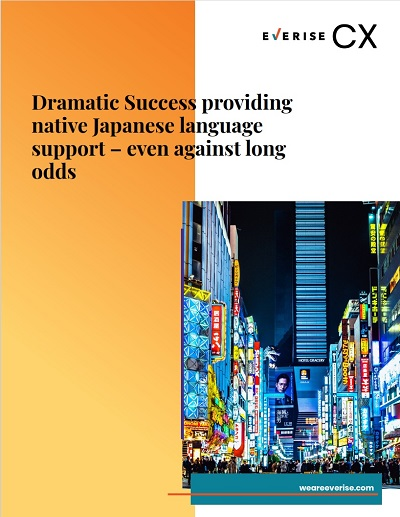 Case Study Cover - Native Japanese Language Support