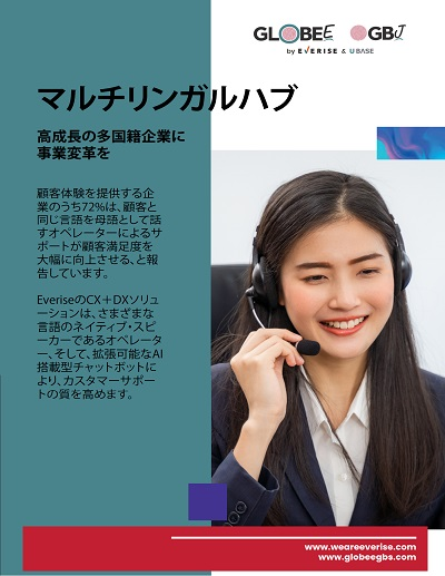 Case Study - Multilingual Hub (JPN)